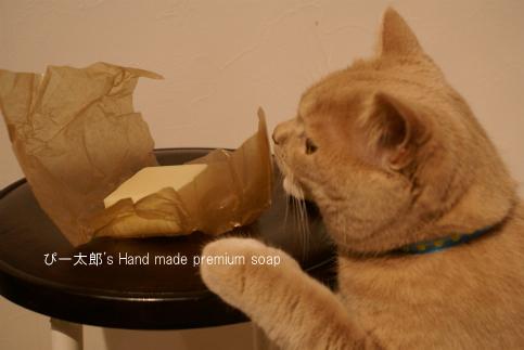 贅沢石鹸.jpg